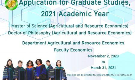 Application for Graduate Studies, 2021 Academic Year
